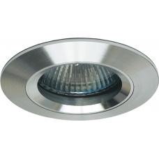 AS 02 Светильник стационарный из алюминиевого сплава