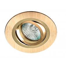 AT 01 G Светильник стационарный плоскоповоротный