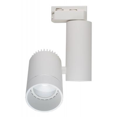 DLC-10R WH 10W Светильник трековый однофазный
