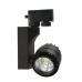 DLP 10 BK 4500K Светильник светодиодный трековый